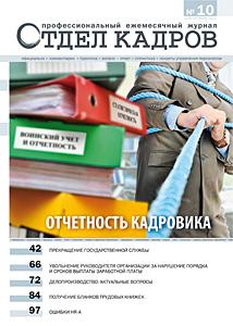 Дополнительное соглашение к трудовому договору 2017